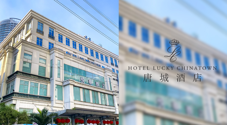 Megaworld opens new hotel in Manila's Chinatown