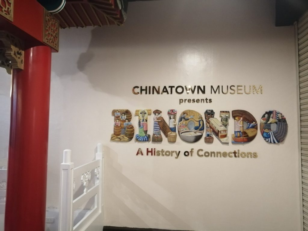 Chinatown Museum Entrance