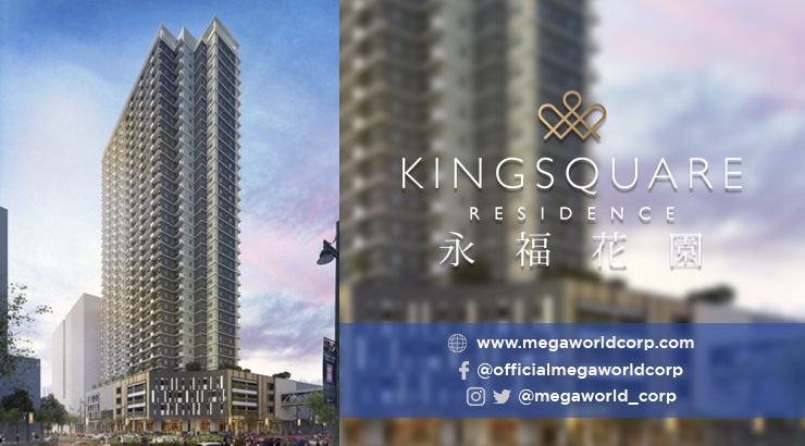 Megaworld launches condo near Manila's U-Belt, San Lazaro area